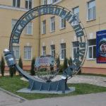 «Космос говорит по-русски»