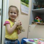4-летняя Поля Васильева ждёт вашей помощи