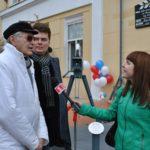 Всероссийский фестиваль русского языка на Волге «КиноРоссия»