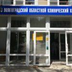 Продолжаем помогать маленьким пациентам ГБУЗ «Волгоградский областной клинический хоспис»