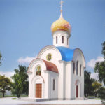 Строим часовню вместе для ГБУЗ «Волгоградский областной клинический хоспис»!