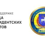Начинается реализация проекта «Миргород. Стирая границы»