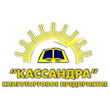 logo_kassandra